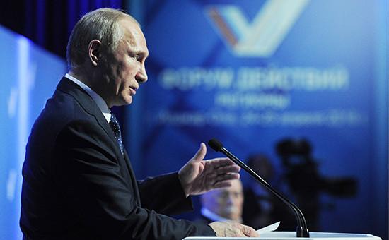 Президент России Владимир Путин напленарном заседании «Форума действий» Общероссийского народного фронта