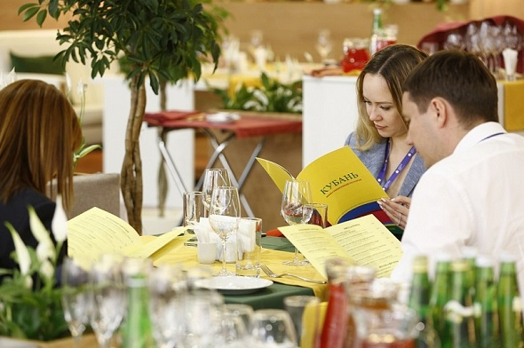 Фото: kubaninvest.ru