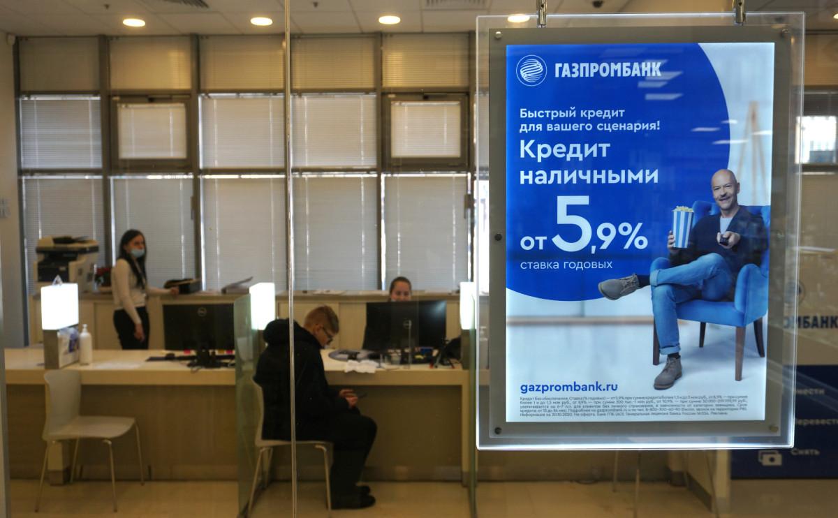 Фото: Артеменков Александр / ТАСС