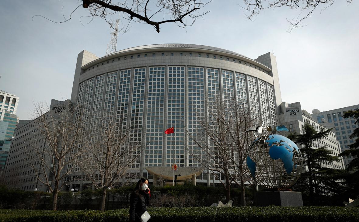 Вид на здание МИД КНР