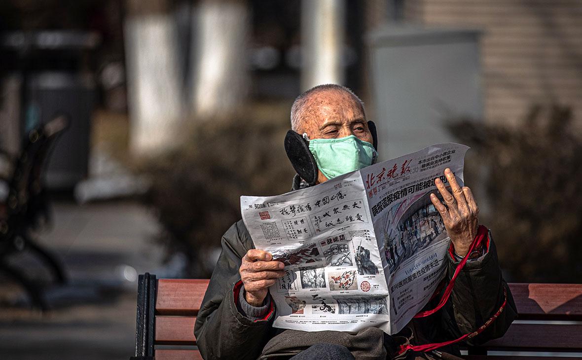 Фото: Роман Пелипей / EPA / ТАСС