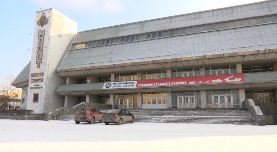 Краевые власти планируют выкупить УДС «Молот»