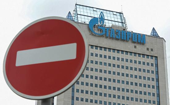 Здание компании «Газпром» вМоскве