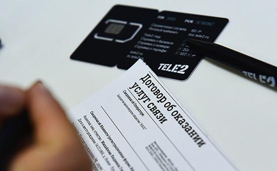 В офисе продаж оператора сотовой связи TELE2