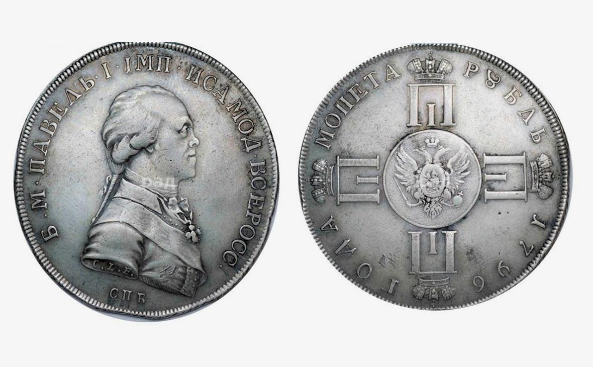 Серебряный рубль Санкт-Петербургского монетного двора 1796 года