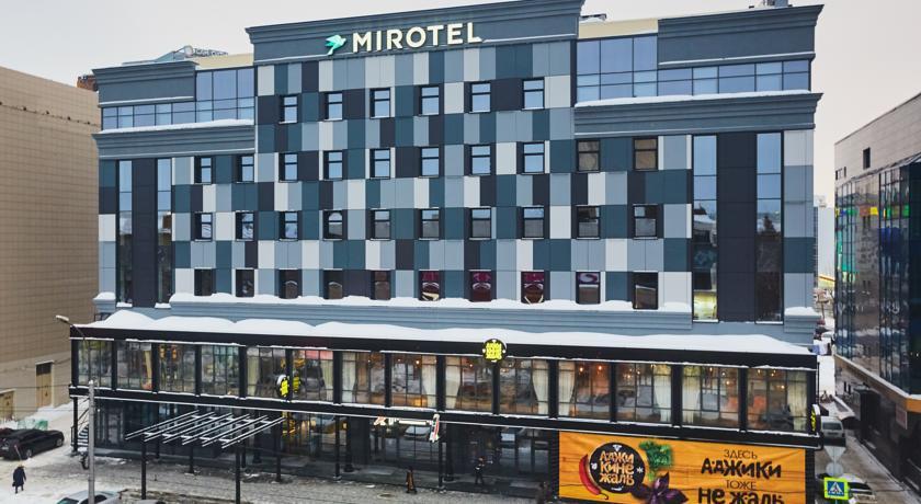 Четырехзвездочная гостиницы «Миротель» на левом берегу Новосибирска