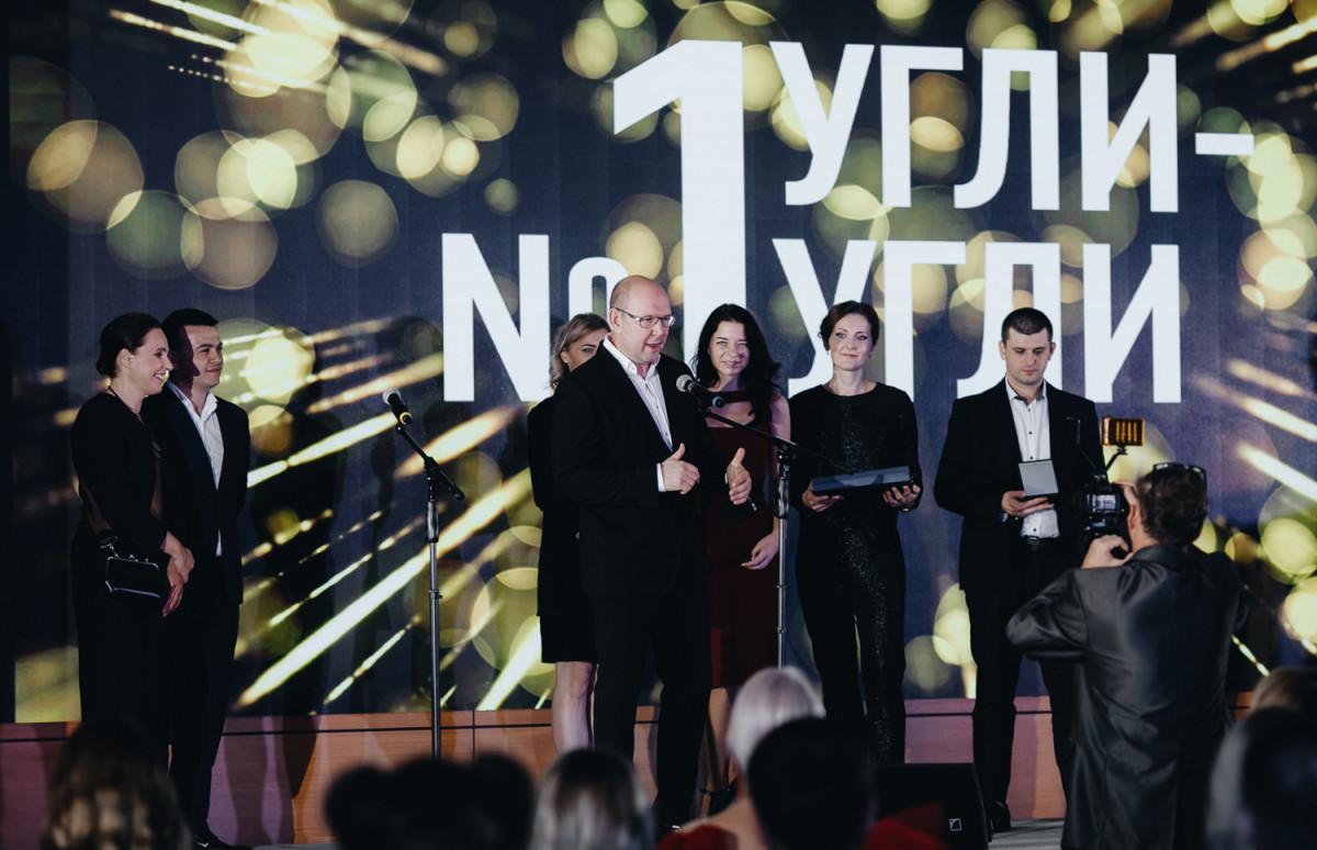 Андрей Матюха и команда ресторана «Угли-Угли»