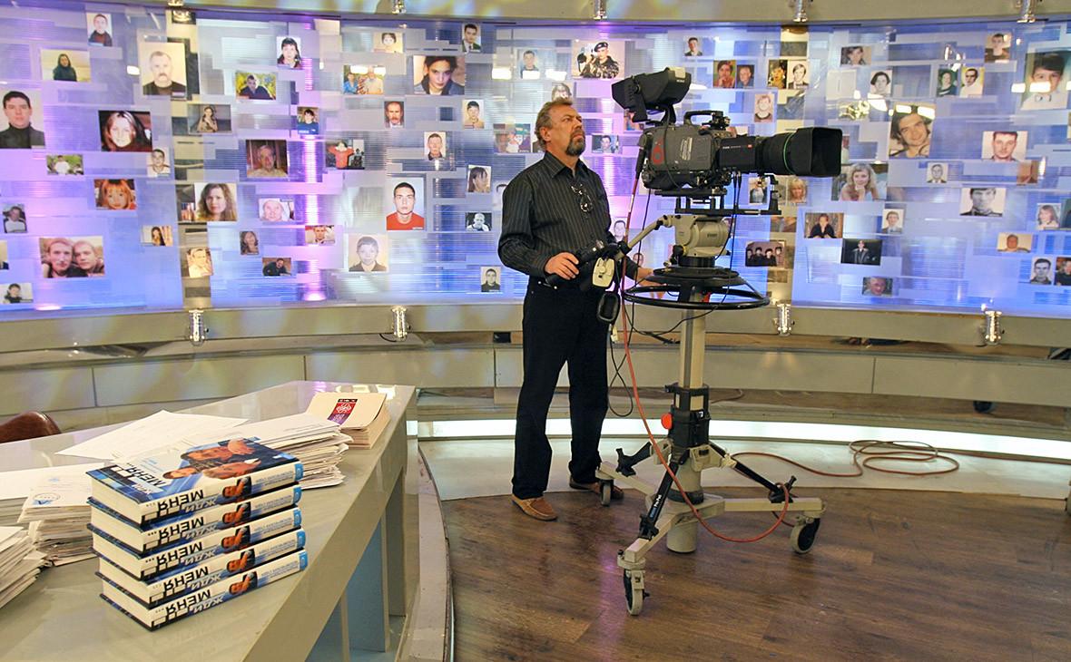 Съемки телевизионной программы «Жди меня»
