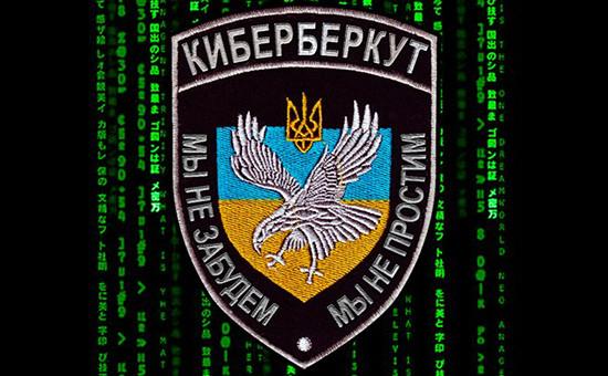 Эмблема группировки «КиберБеркут»