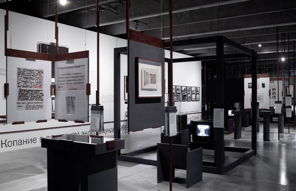 Выставка «Секретики: копание в советском андеграунде 1966–1988» в Музее современного искусства «Гараж»