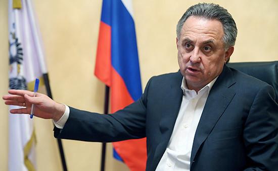Глава Минспорта России Виталий Мутко
