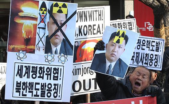 Антиядерная демонстрация вСеуле. Южная Корея, январь 2016года