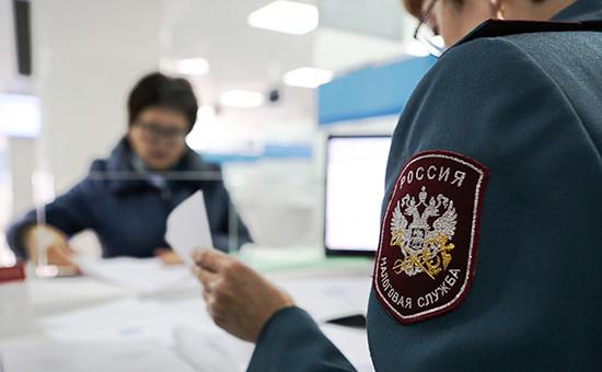 В инспекции Федеральной налоговой службы России