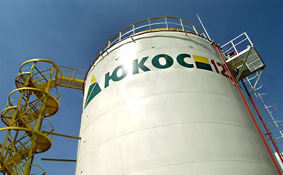 Цистерна для хранения нефтепродуктов НК «ЮКОС». Архивное фото