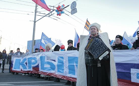 Участники митинга-концерта «Мы вместе», посвященного годовщине воссоединения Крыма сРоссией, наВасильевскомСпуске