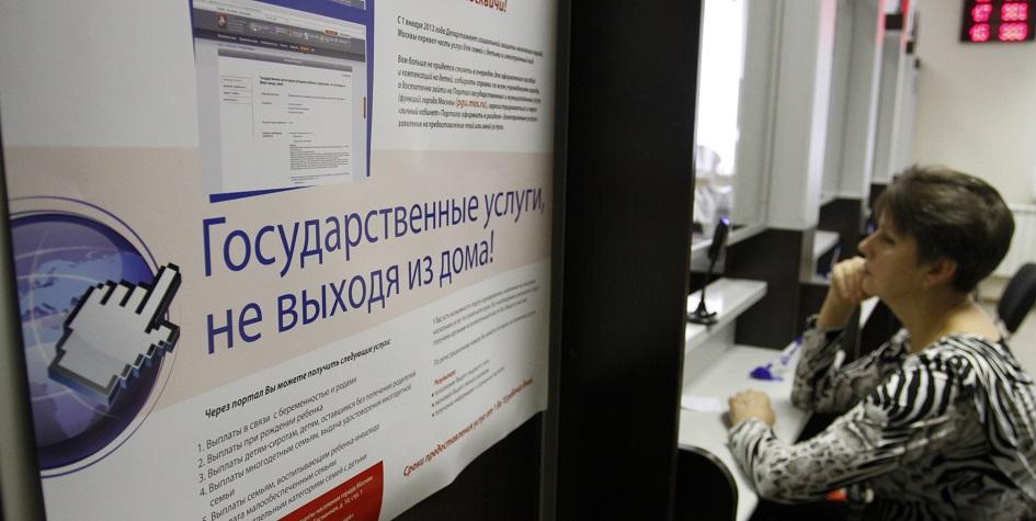 Фото: ИТАР-ТАСС/ Иван Новиков