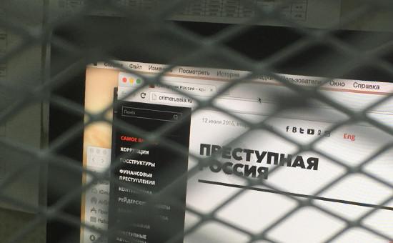 Сайт окриминале «Преступная Россия»