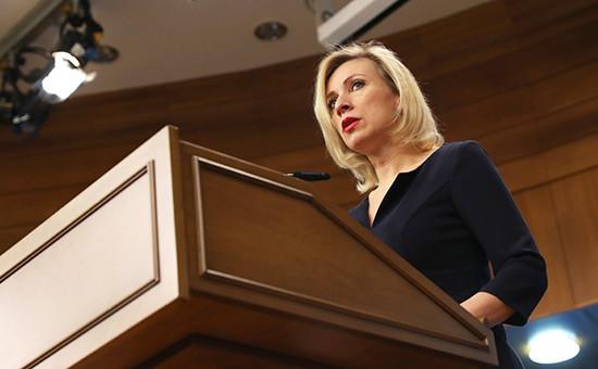 Мария Захарова