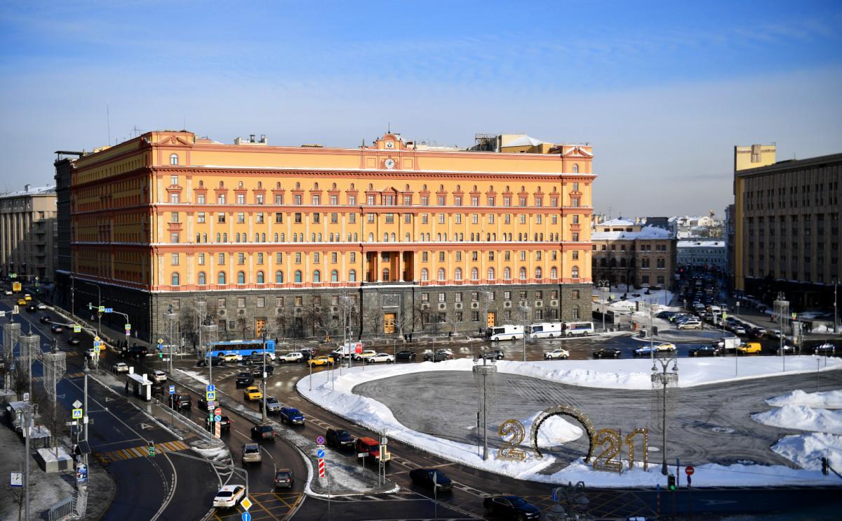 Здание ФСБ на Лубянской площади в Москве