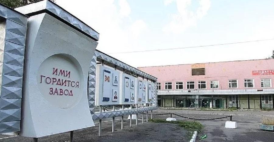 На заводе им. Дзержинского – новый исполнительный директор