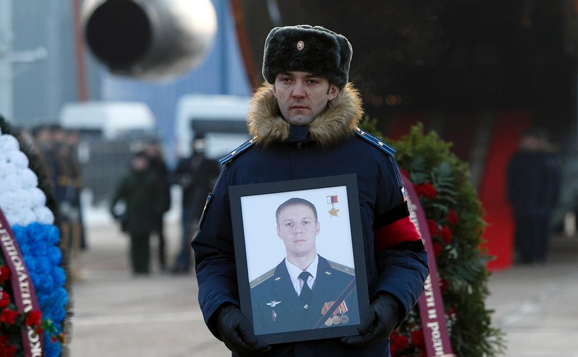 Прощаниес пилотом РоманомФилипповым