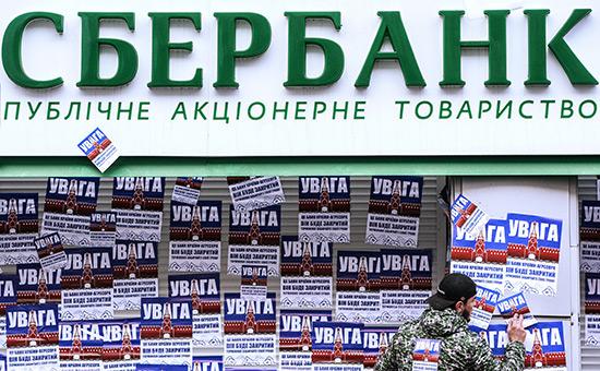 Фото: Алексей Вовк / РИА Новости