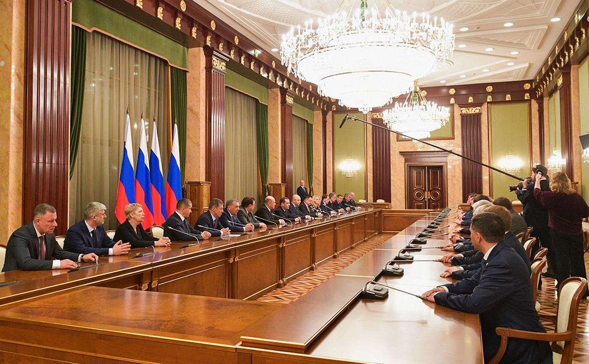 Встреча премьер-министра РФ Михаила Мишустина с членами правительства РФ