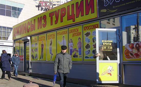 Ларек стурецкими товарами вМоскве. Архивное фото