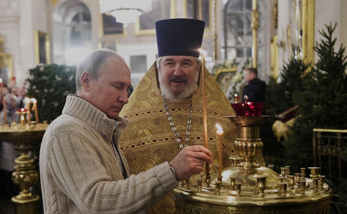 Владимир Путин и Николай Брындин