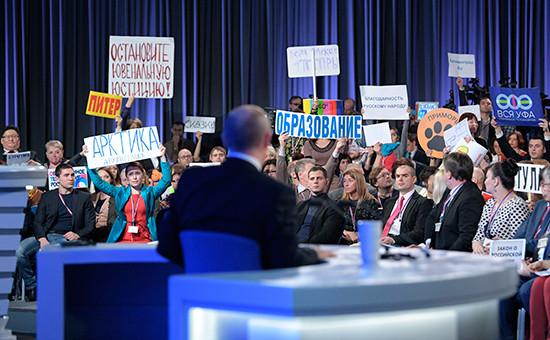 Президент России Владимир Путин набольшой ежегодной пресс-конференции