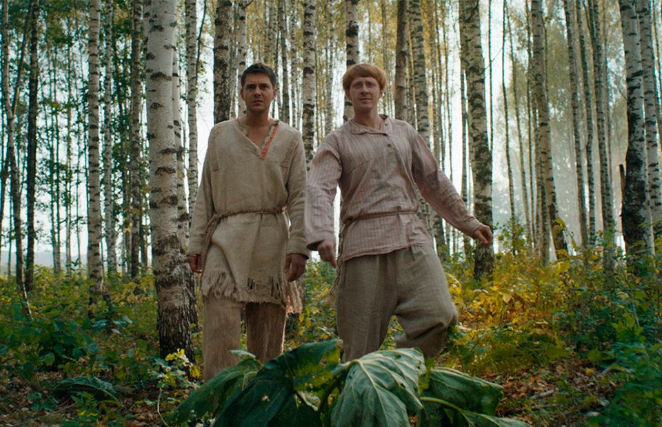 Кадр из фильма«Холоп»