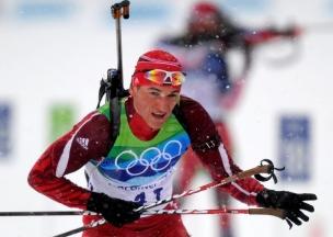 Фото: sportacentrs.com