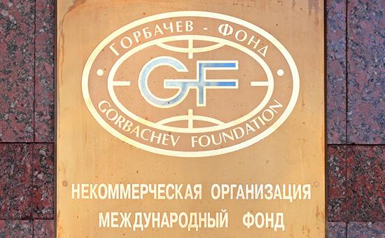 Фото: Сергей Соболев / Lori