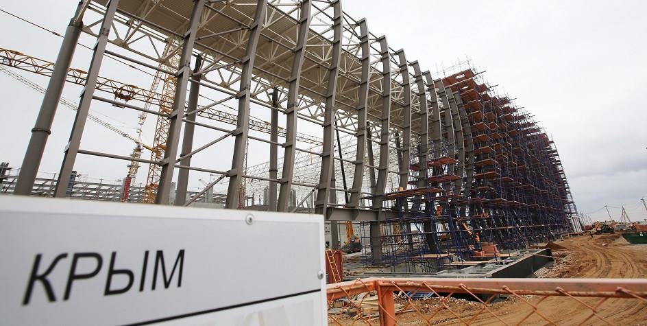 Строительство нового терминала аэропорта Симферополя