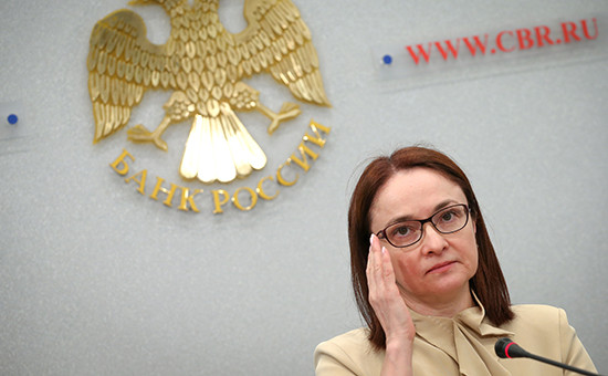 Председатель Центрального банка РФ Эльвира Набиуллина во время пресс-конференции после заседания Совета директоров ЦБ РФ