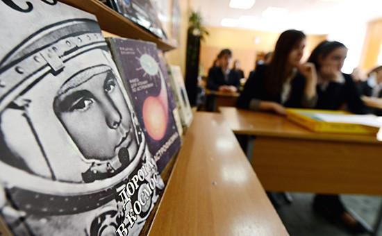Урок астрономии в московском лицее