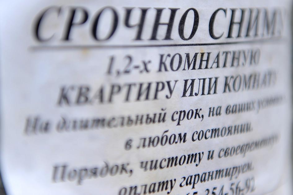 Фото: ИТАР-ТАСС/ Сергей Карпов