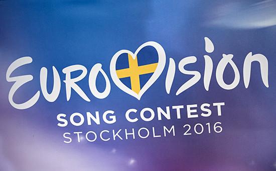 Логотип «Евровидения-2016»