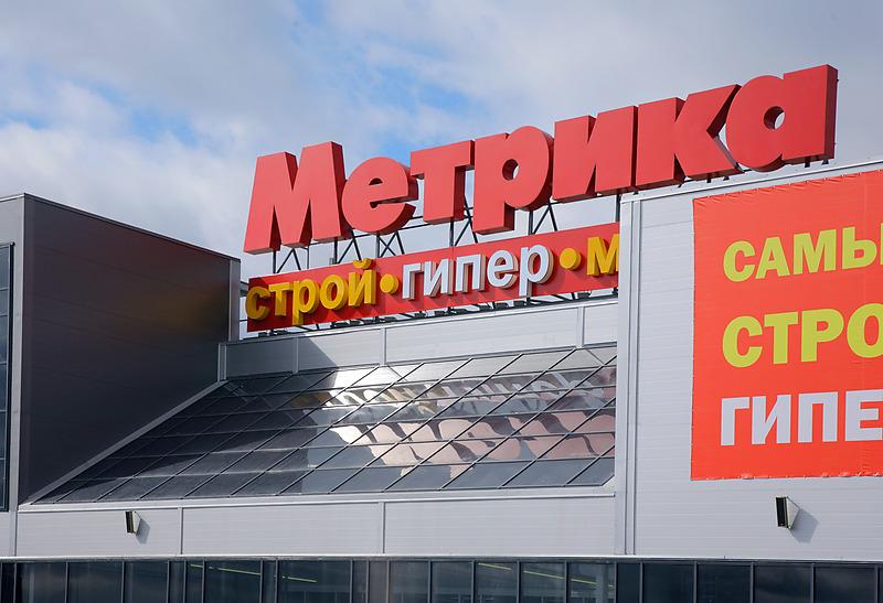 Фото: Сергей Богомяко/Интерпресс