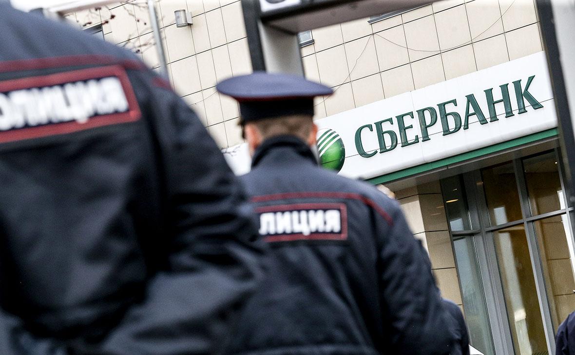 Фото: : Андрей Гордеев / Ведомости / ТАСС