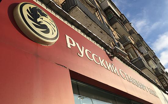 Показавший самую большую прибыль «Русский стандарт» весь год был в центре внимания