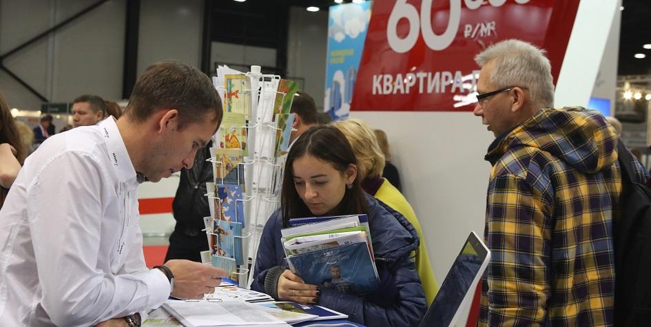 Фото: Холявчук Светлана/ТАСС