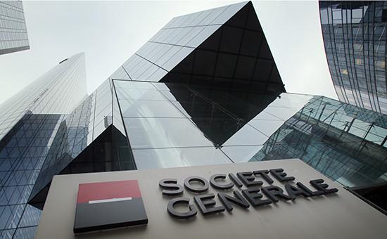 Главный офис Societe Generale во Франции
