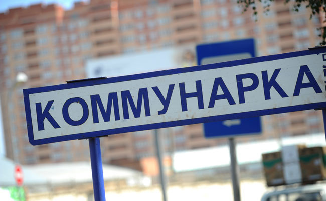 Строительство жилого района вНовой Москве