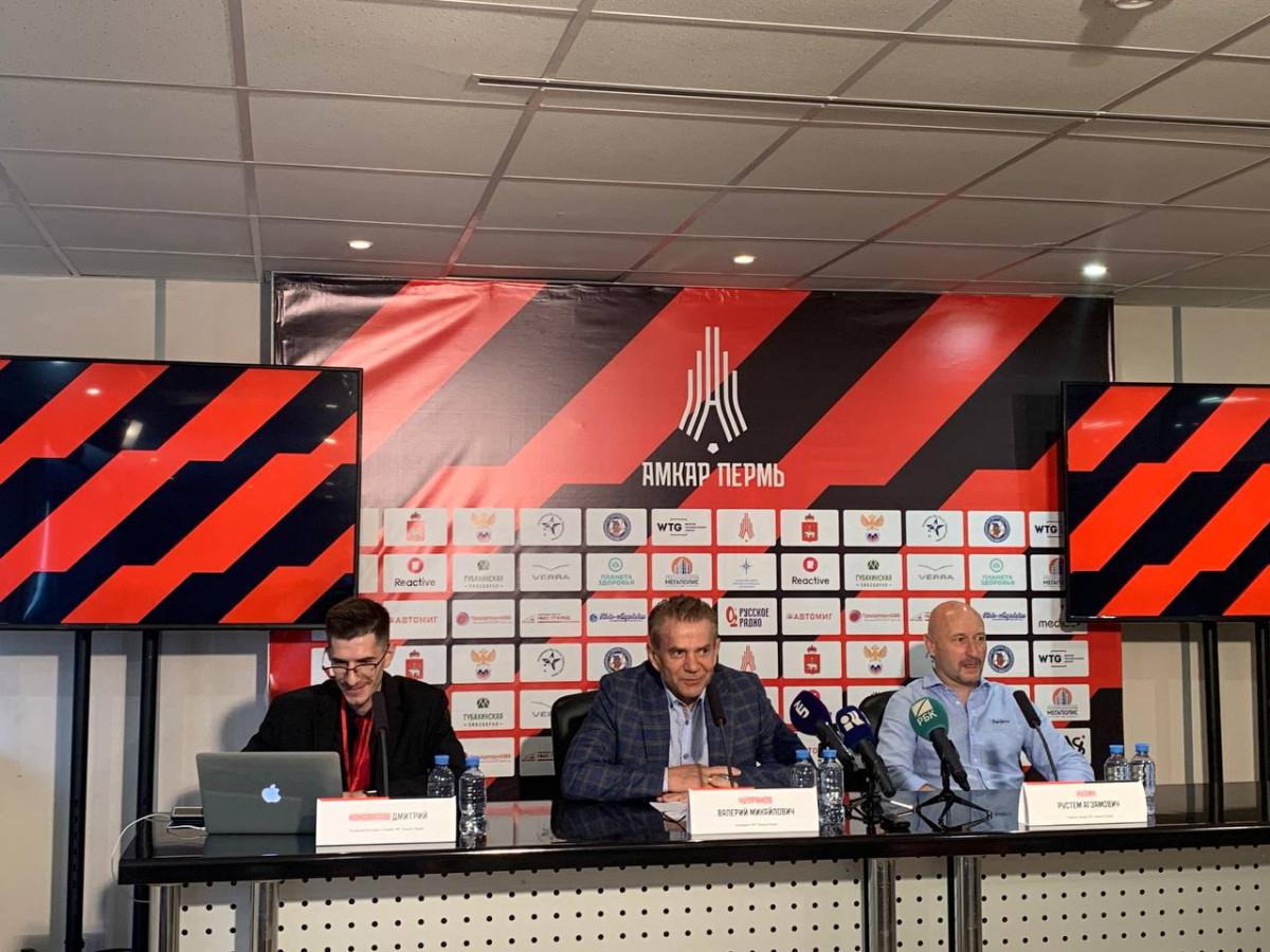 Президент ФК «Амкар-Пермь» озвучил бюджет и цель на сезон