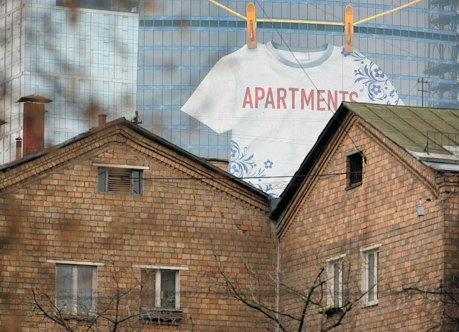 Рекламный плакат на одном из зданий «Москва-Сити»