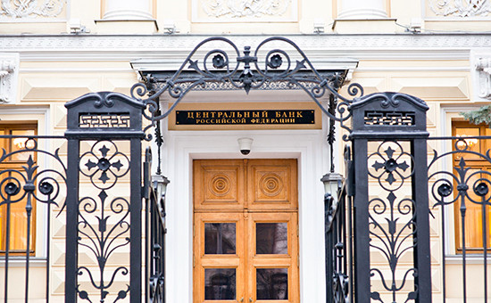 Здание Банка России вМоскве
