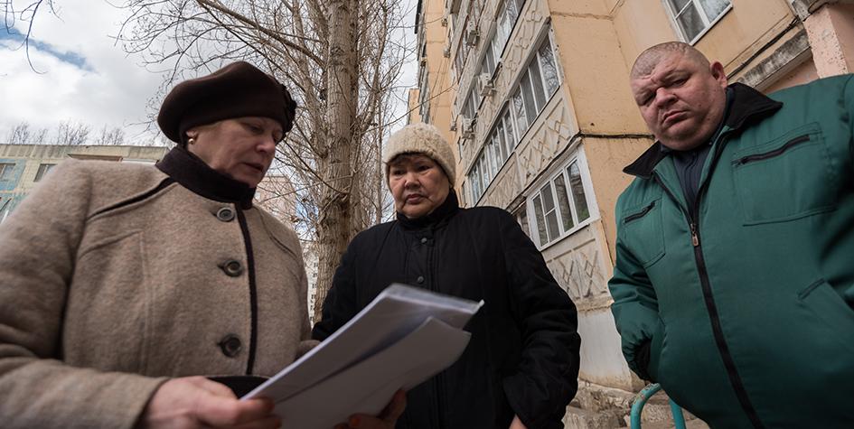Собрание жильцов многоквартирного дома в Астрахани