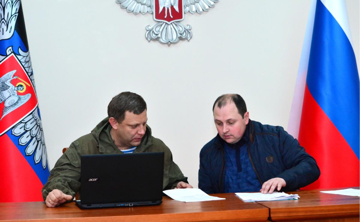 Александр Захарченко и Дмитрий Трапезников (справа)