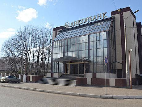 Фото: Банки.ру